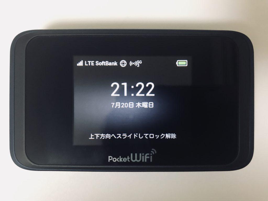 縛り なし wifi 速度 制限