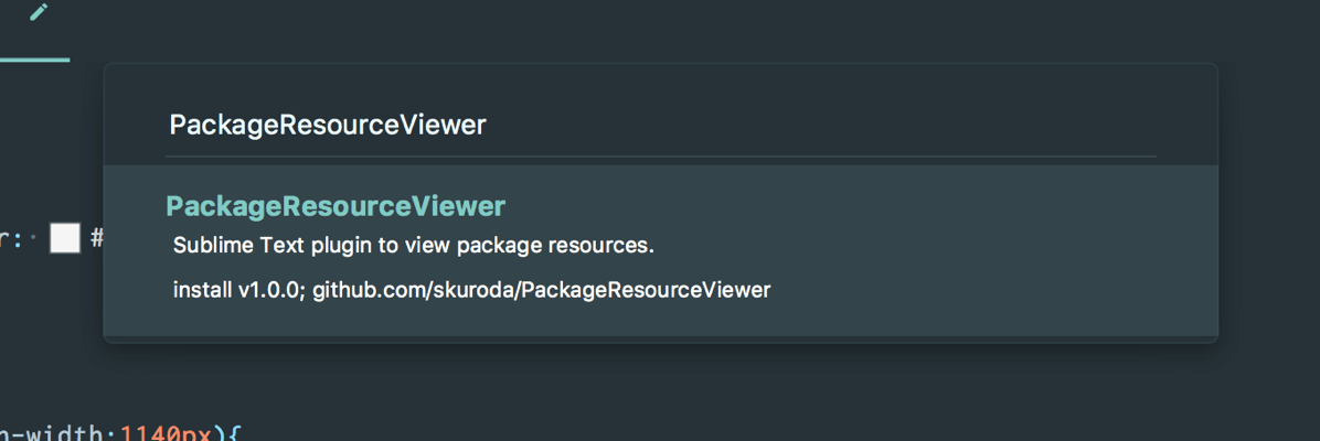 PackageResourceViewerをインストールする