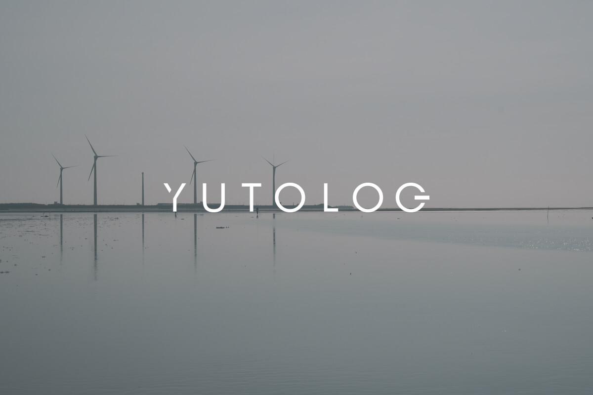 yutolog
