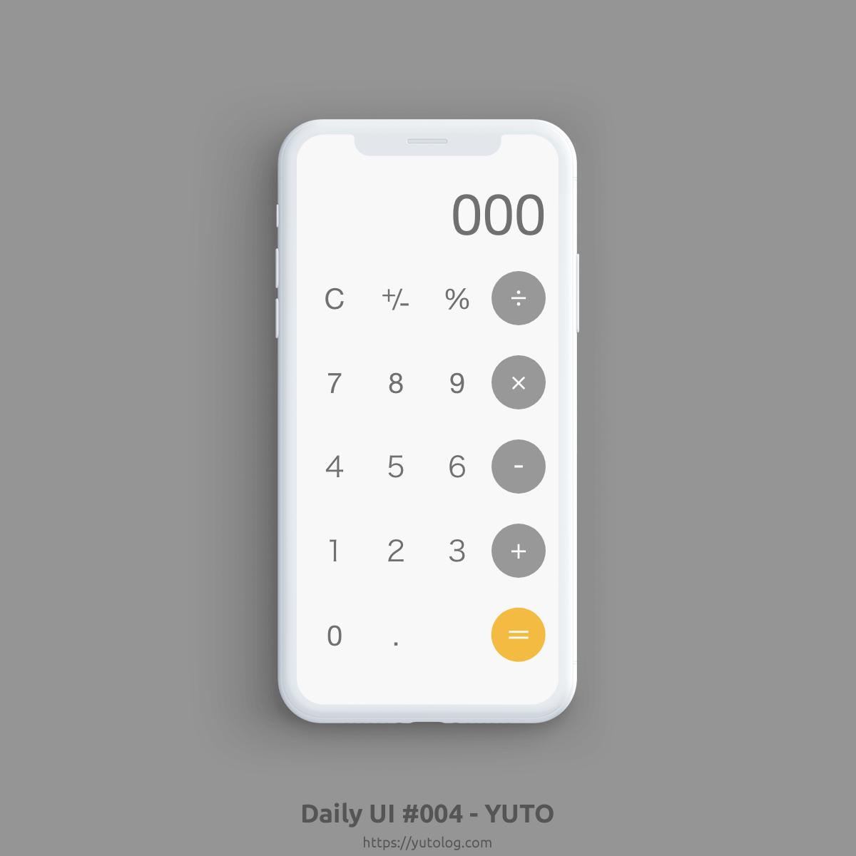 daily ui004