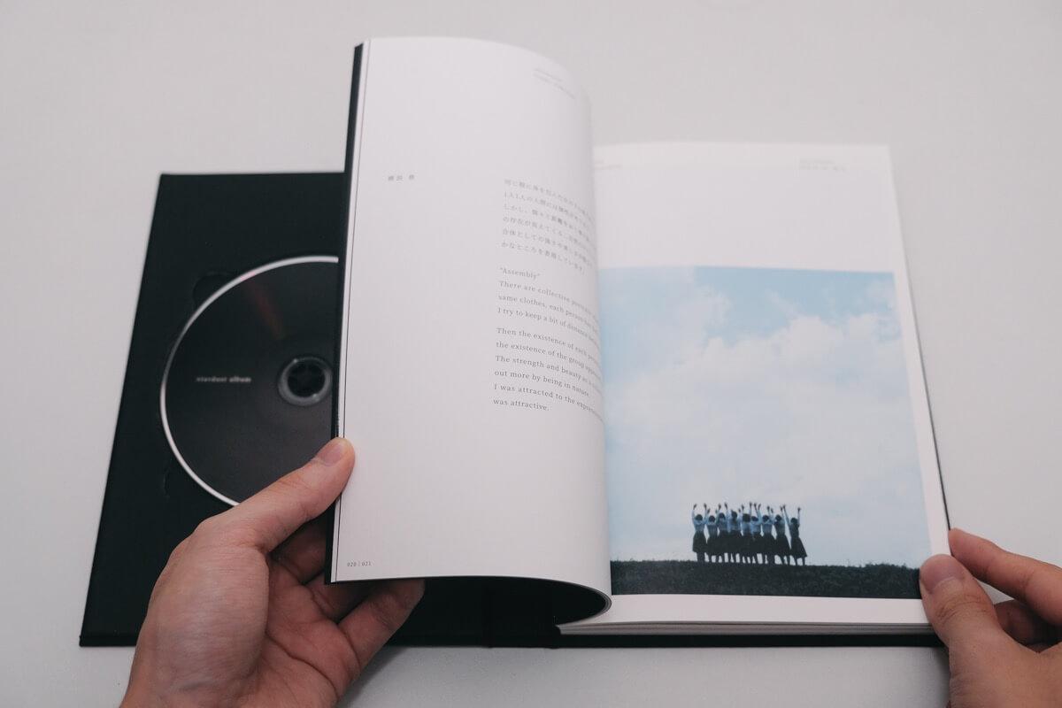 stardust albumと写真